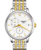 TISSOT 天梭 Tradition GMT 二地時區經典手錶-銀x雙色版/42mm T0636392203700