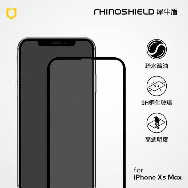 犀牛盾9H 3D滿版玻璃保護貼 - iPhone XS Max