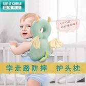 防摔神器寶寶護頭枕嬰兒頭部保護墊走路學步保護墊防撞夏季帽扶坐