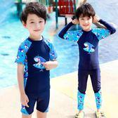 兒童泳衣男童連體中大童小童長短袖沙灘防曬男孩寶寶潛水泳衣 js1172『科炫3C』