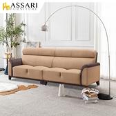ASSARI-善太郎四人座貓抓皮獨立筒沙發