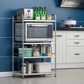 不鏽鋼四層置物架60cm 電器架 烤箱架 微波爐架 不鏽鋼廚房收納架【YV9998】快樂生活網