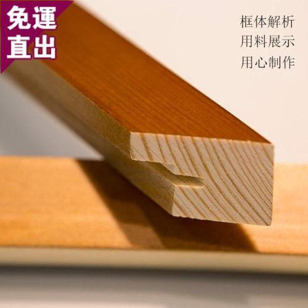 實木相框定做16 20 24寸A3 A4創意海報框裝裱畫框掛墻大尺寸定制