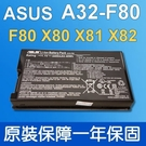 華碩 ASUS A32-F80 原廠電池...