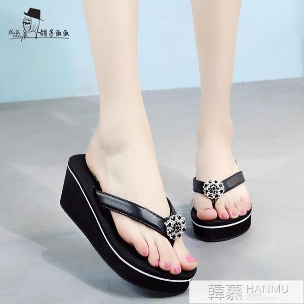 韓國2021拖鞋女夏外穿高跟防滑水鑚人字拖顯瘦時尚夾腳拖鞋 夏季新品