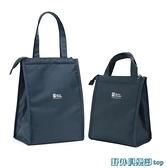 保冷袋 便當包手提帶飯加厚大號牛津布保溫冷袋韓版餐包日式鋁箔保溫包 快速出貨