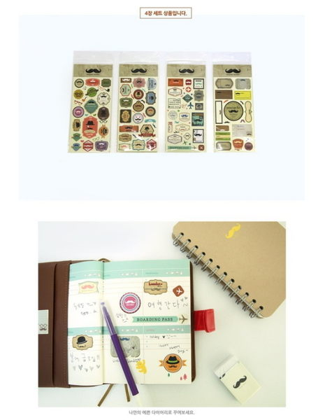 ☆.:*NFPro文具貓【Kc15】創意小鬍子花式貼紙套裝 日記裝飾 封口貼 4張入