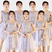 伴娘禮服女2018新款短款韓版顯瘦姐妹團伴娘服蓬蓬裙晚夏  無糖工作室