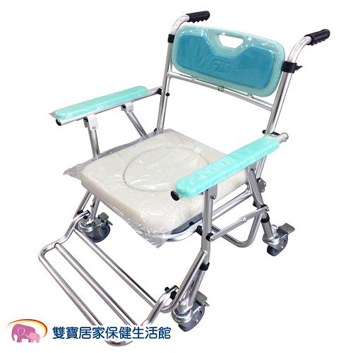 馬桶椅富士康摺疊馬桶椅FZK-4542鋁合金便器椅-綠