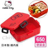 【Hello Kitty】日本製 可愛蝴蝶結便當盒 保鮮餐盒650ML-紅色
