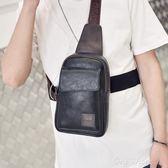 胸包男韓版潮側背包休閒側背包時尚學生背包戶外旅行腰包 阿宅便利店