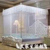 蚊帳三開門拉鏈公主坐床式全底1.5m1.8m米床方頂單雙人家用igo 艾家生活館