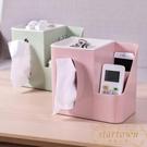 創意多功能桌面收納盒家用臥室客廳遙控器茶幾收納盒【繁星小鎮】