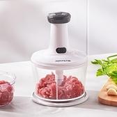 絞肉機手動絞肉器絞菜神器家用碎肉餃子餡絞切蔬菜攪拌機手搖【小艾新品】