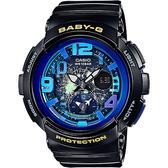 CASIO卡西歐 Baby-G 旅行系列夜空手錶-藍x黑 BGA-190GL-1B / BGA-190GL-1BDR