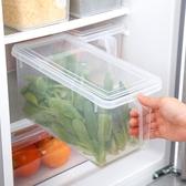 4個裝冰箱收納盒抽屜式雞蛋盒食品保鮮盒廚房防串味密封盒   LannaS