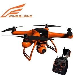 入門機王 限時優惠 現貨 Wingsland Minivet 朱雀 空拍機 無人機 另售dji 大疆 solo 晶豪泰 國旅卡特約店