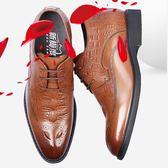 皮鞋 男鞋款英倫商務真皮男布洛克正裝婚鞋 糖果時尚