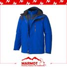 【MARMOT 男 Bastione兩件式防水透氣外套《亮海軍藍》】40320/保暖外套/刷毛內裡/連帽夾克/透氣/防風