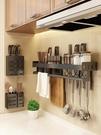 免打孔廚房置物架壁掛式調味專用家用用品大全調料瓶收納神器掛壁