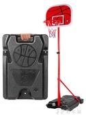 2米落地式室內兒童籃球架可升降戶外寶寶家用投籃框男孩球類玩具籃球架 時尚小鋪