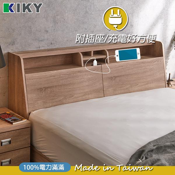 【床頭箱】雙人加大6尺 巴清 滿月型床箱 附插座 可收納型 (不含床底) KIKY-宮廷系列