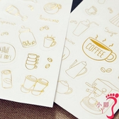 咖啡燙金貼紙 透明防水文藝手賬日記菜單飲品杯機DIY手工裝飾貼
