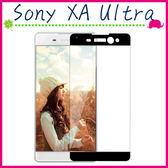 Sony XA Ultra F3215 6吋 滿版9H鋼化玻璃膜 3D曲屏螢幕保護貼 全屏鋼化膜 全覆蓋保護貼 防爆 (正面)