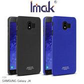 贈指環支架 Imak SAMSUNG Galaxy J4 創意支架牛仔殼 背蓋 硬殼 磨砂殼 手機殼 艾美克