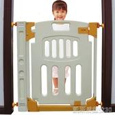 智慧兔嬰兒童安全門欄免打孔寶寶樓梯防護欄寵物隔離門柵欄圍欄 凱斯頓3C