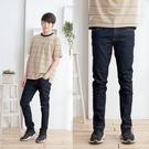 質感丹寧閃電繡線造型牛仔褲