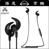 【海恩數位】Jaybird Freedom 2 入耳式無線藍牙運動耳機 碳石黑