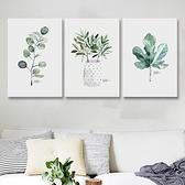 30*40CM北歐風壁畫裝飾畫植物無框掛畫臥室床頭壁畫【步行者戶外生活館】