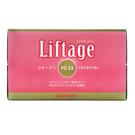 Suntory Liftage 三得利 麗芙緹PG-EX(10瓶/盒)【優.日常】
