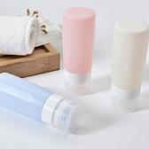 【超取399免運】旅行分裝瓶85ml三入套裝 便攜洗髮精沐浴乳空瓶 化妝品乳液擠壓式矽膠瓶