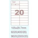 阿波羅 9220 A4 雷射噴墨影印自黏標籤貼紙 20格 105x29.7mm 20大張入