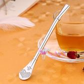 不銹鋼吸管 304奶茶粗吸管飲料過濾吸管長兒童飲管寶寶創意攪拌勺