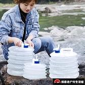 戶外折疊儲水桶自駕游車載便攜裝蓄水箱罐廚房塑料帶龍頭家用水桶【探索者戶外生活館】