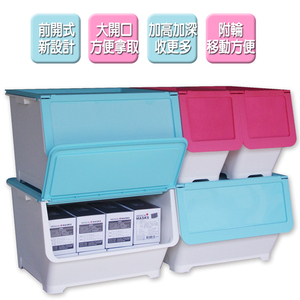 【收納屋】65L 特大粉彩蓋 直取收納箱(六入/組)粉紅
