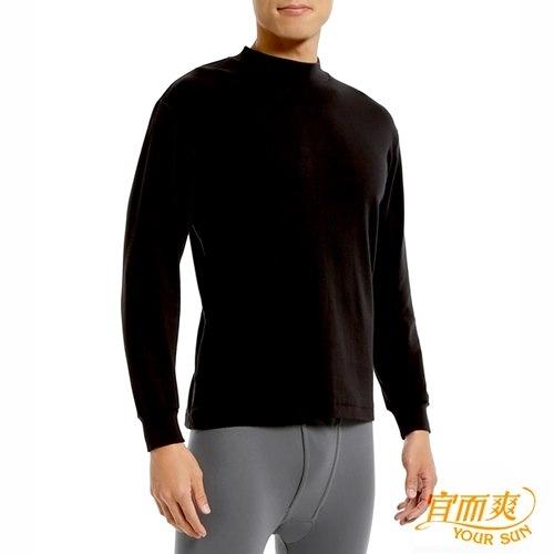 宜而爽 時尚保暖型男半高領衛生衣(黑)-2件組