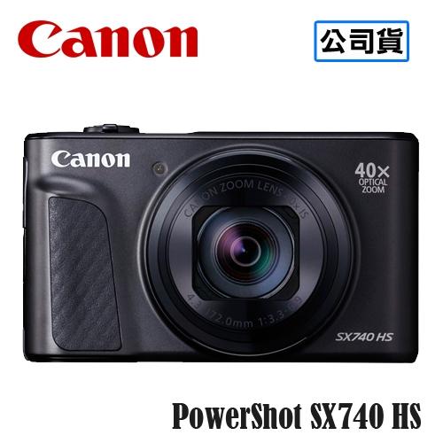3C LiFe CANON PowerShot SX740 HS 數位相機 SX740HS 相機 台灣代理商公司貨