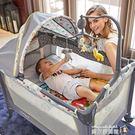 valdera便攜式可摺疊嬰兒床多功能寶寶床bb床新生兒游戲床送蚊帳 魔方數碼館igo