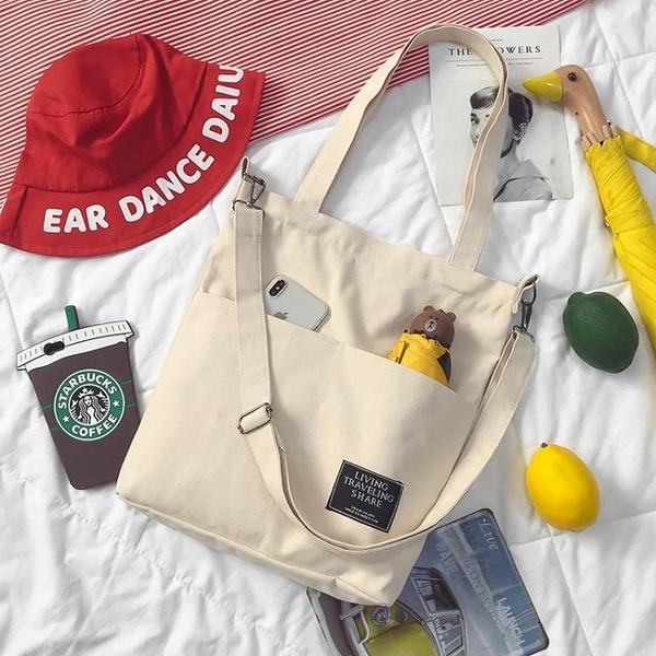 側背包 包包女2020原宿風斜挎帆布包女學生韓版單肩ins手提百搭簡約布袋【快速出貨】