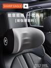 汽車頭枕護頸枕車內座椅睡覺神器一對車載坐椅兒童靠頭車上通用女 夏季狂歡