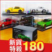 《挑款》7-11 集點 賓士 Mercedes-Benz  正版 模型 模型車  模型 1:43 D61081