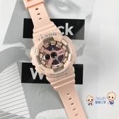電子錶 女學生簡約防水初中生鬧鐘ins獨角獸網紅款櫻花粉兒童手錶 10色 雙12提前購