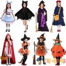 萬聖節兒童服裝女女童衣服吸血鬼cos服女巫小紅帽斗篷巫師裙【淘嘟嘟】