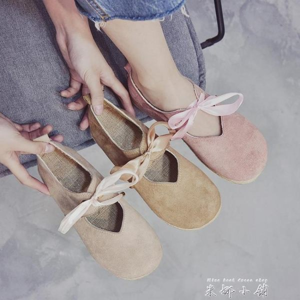 新款日系瑪麗珍春秋單鞋圓頭學院風軟妹娃娃皮鞋文藝復古森女鞋   米娜小鋪