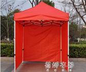 戶外廣告帳篷印字遮陽棚雨棚伸縮停車棚四腳棚子折疊擺攤帳篷大傘igo  蓓娜衣都