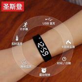 兒童手錶 電子錶男女孩學生韓版簡約潮流機械休閒大氣兒童智慧手環運動手錶